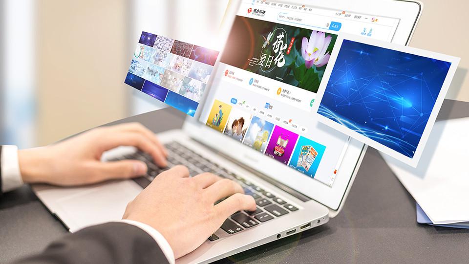服务业网站建设解决方案