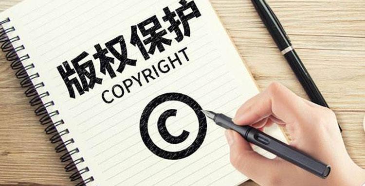 """商用图片版权侵权被""""碰瓷""""维权的解决方法"""