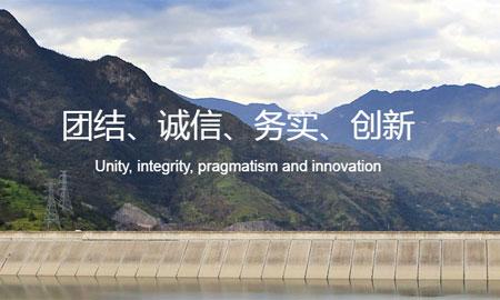 【签约】杭州绿川水电技术公司网站建设服务