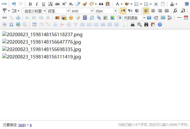 oss开启防盗链后百度编辑器图片不显示的解决方法