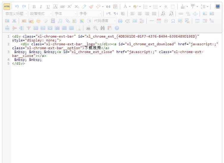 google浏览器安装迅雷插件导致js获取后端返回结果报错问题